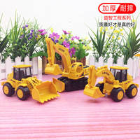 Excavator toy bulldozer small model simulation engineering car set children's toy forklift excavator resistance