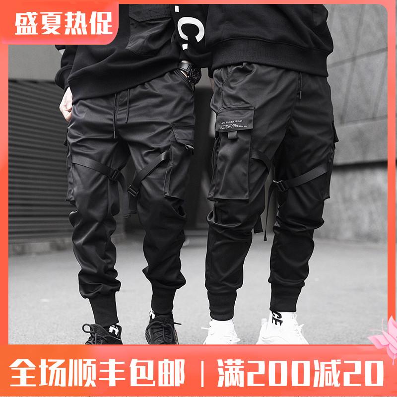 Камуфляжные брюки Артикул 564629447583