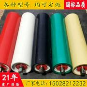 Rubber buffer roller No power parallel roller Groove roller group Three series of self-aligning waterproof rollers