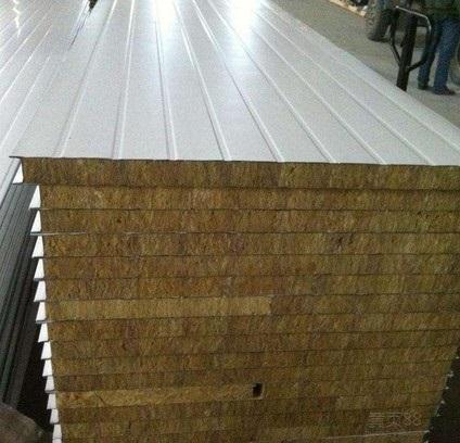 Теплоизоляционные материалы Артикул 594949395302