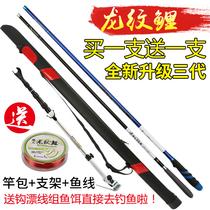 米抛竿海竿海杆钓鱼竿远投竿渔具3.6米3.0米2.42.7清仓包邮玻璃钢