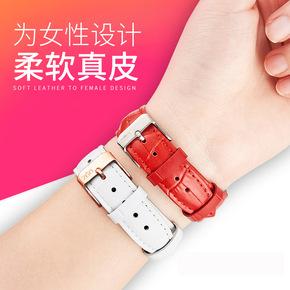 表带女真皮原装15白色12红色14mm手表链皮带配件代用天梭卡西欧dw