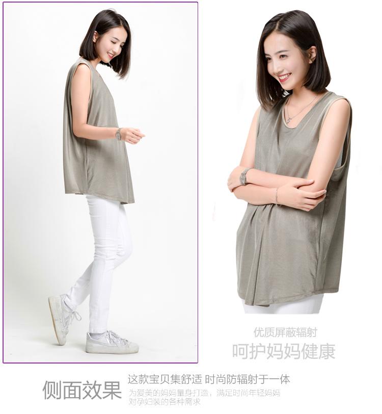 防辐射孕妇装正品背心孕妇防辐射衣服四季内穿银纤维围裙春夏大码