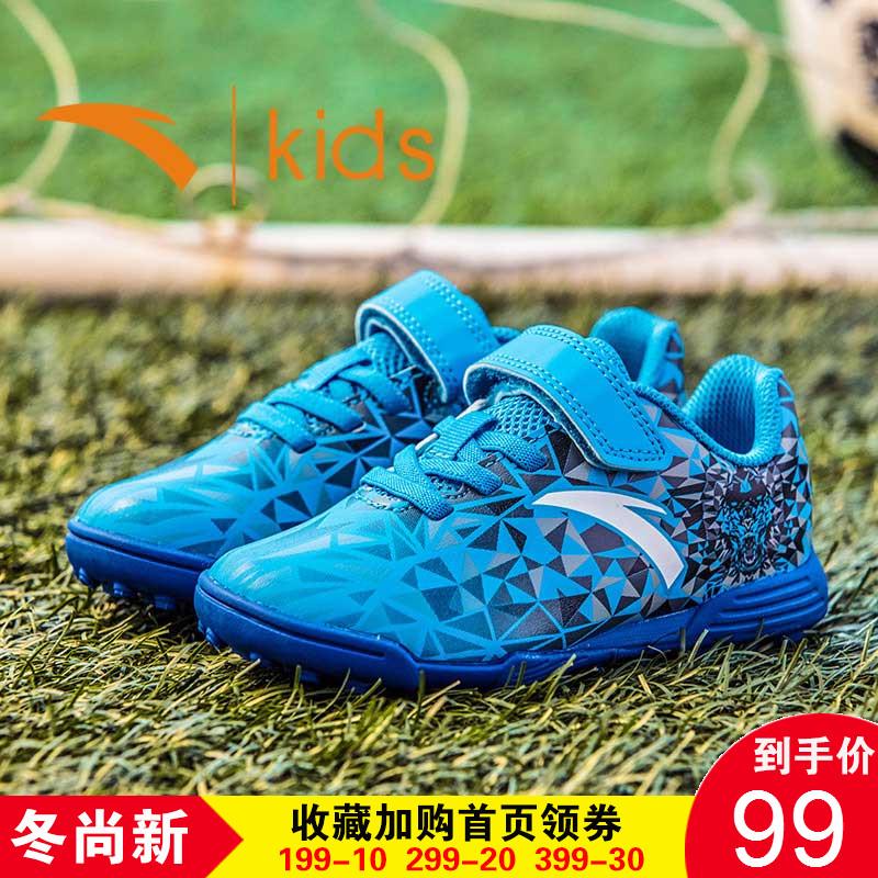 安踏童鞋男童足球鞋小童运动鞋冬季新款比赛训练球鞋男孩时尚鞋子
