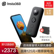 Insta360 ONE X Sports Panorama Camera Anti-shake Digital Camera HD Camera Outdoor Smart