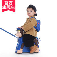 Wang Wang team stand great travel luggage suitcase trolley multi-function children can ride can sit luggage toys