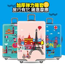 加厚皮箱套寸28262420行李箱保护套透明防水拉杆箱旅行防尘罩