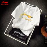 Мужские футболки Артикул 552773519701