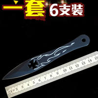 Ninja darts knife outdoor small straight knife blade leggings hidden weapon heavy head darts needle self-defense suit