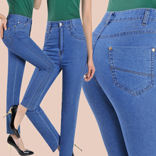 中老年女装弹力高腰中年人直筒加肥加大码妈妈裤女牛仔裤休闲长裤