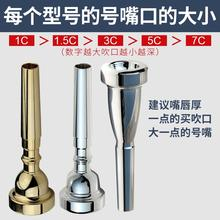 Small nozzle fittings Brass nozzle 7C nozzle silver 1c/1.5c/3c/5c gold plating.
