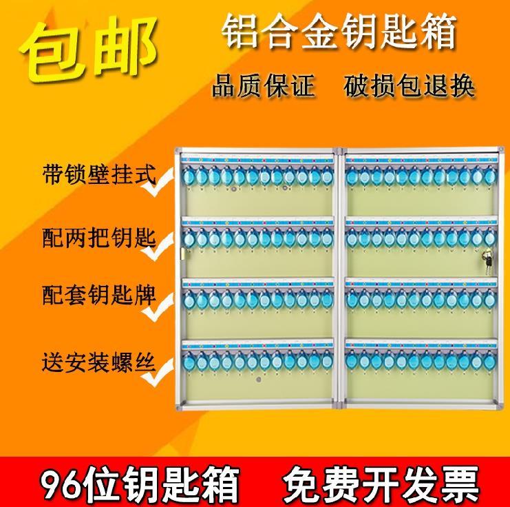 Шкафы для ключей Артикул 595223605983