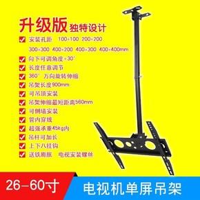 小米电视专用悬空挂架悬吊架3s4a/c4/32/49/43/55/65寸升降吊顶架