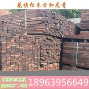 防腐木 碳化木地板炭化木板木方木条木棒护墙板户外地板20*40龙骨