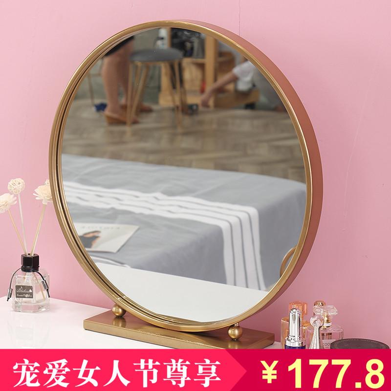 化妆镜台式大码ins北欧台镜网红梳妆镜子公主底座镜卧室少女轻奢