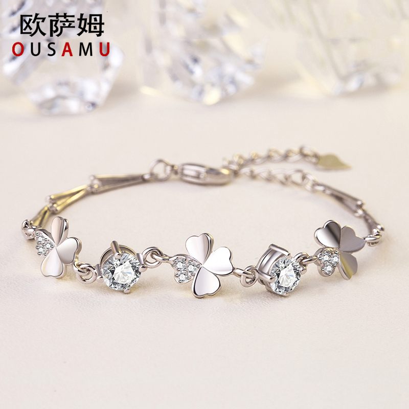 韩版首饰手链