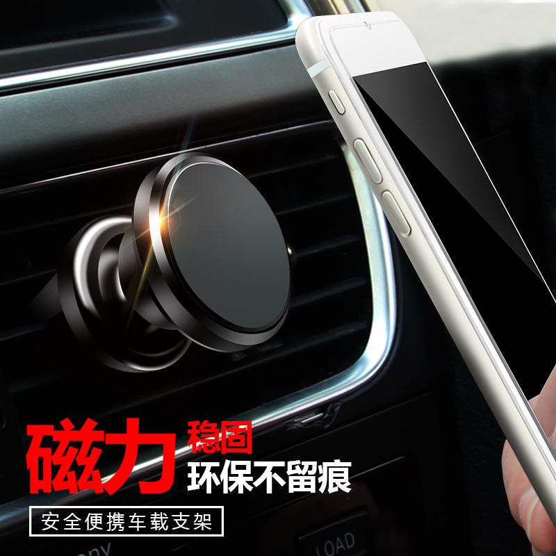 车裁手机支架