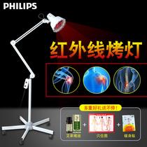 飞利浦远红外线理疗灯用灯泡 烤电家用仪红光神灯烤灯 红外线灯泡