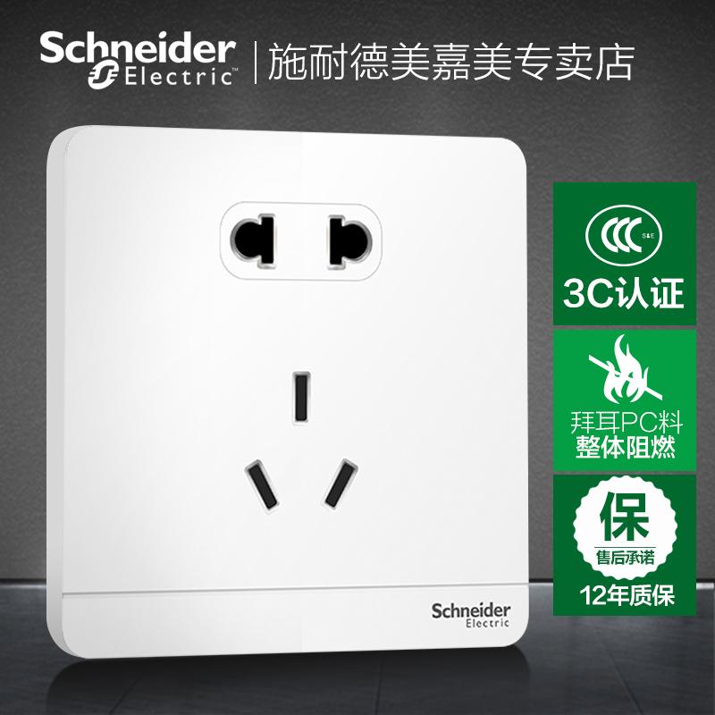 施耐德开关插座面板 电话+电脑插座 墙壁面板网络网线绎尚镜瓷白