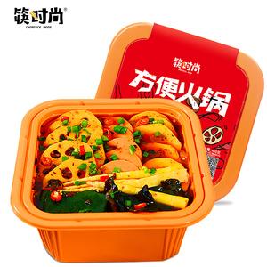 筷时尚方便火锅 速食懒人自热小火锅 自助网红自煮便携麻辣烫冒菜