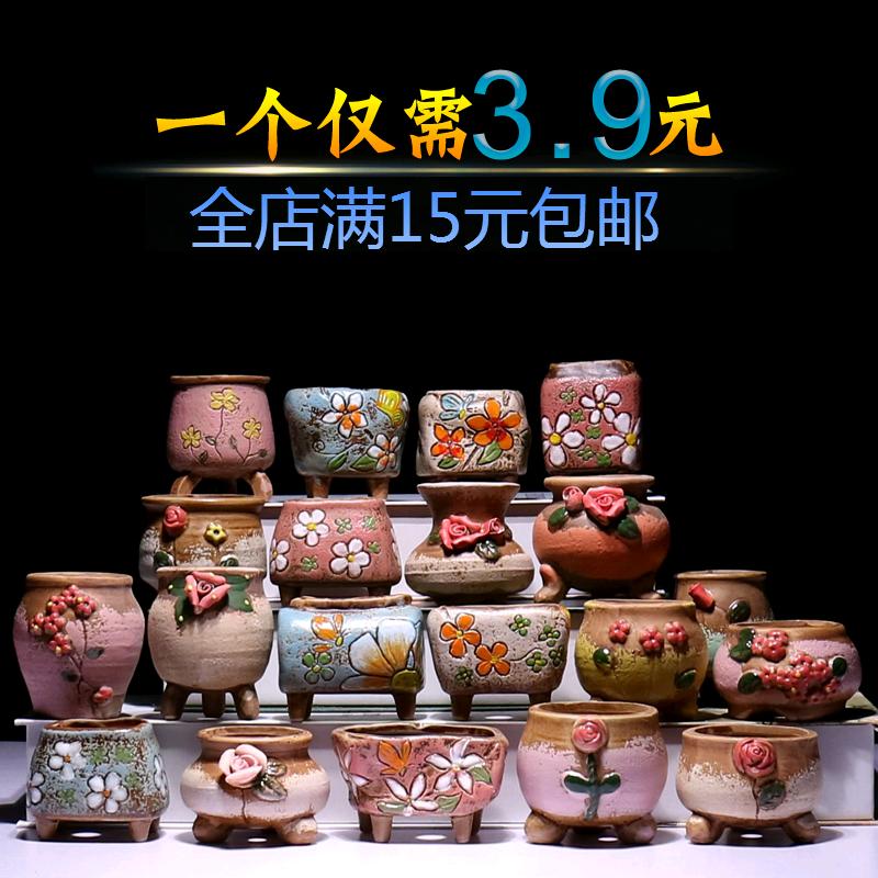 韩式手绘多肉花盆