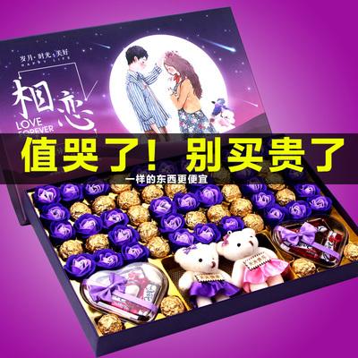 德芙巧克力礼盒装送女友男友520情人节生日礼物女生男生浪漫表白