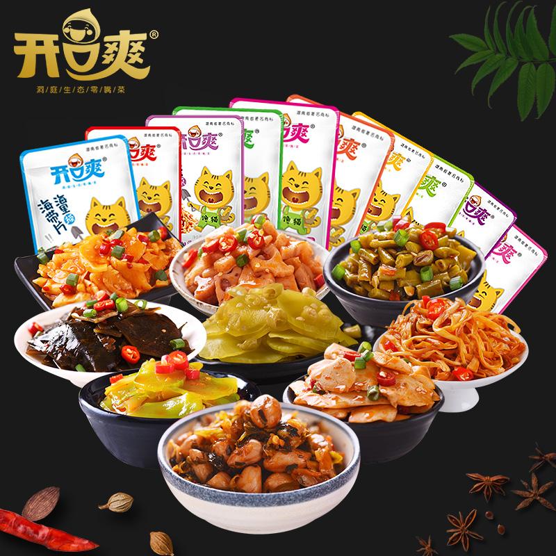 开口爽咸菜小包装各种口味下饭菜混合装小菜酱菜泡菜20小袋装