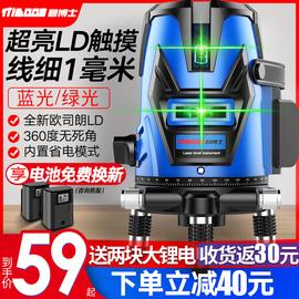 德国绿光水平仪2线3线5线LD蓝光激光红外线高精度自动打线平水仪图片