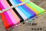 Candy color star tube folding star straw plastic tube folding five-pointed star straw folding lucky star tube origami