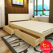 儿童木床主卧双人现代简约学生1.5经济型简欧风格家具欧式床架