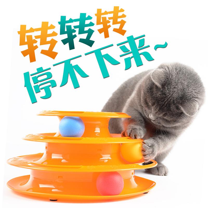 开心转盘球益智猫薄荷猫玩具1元优惠券