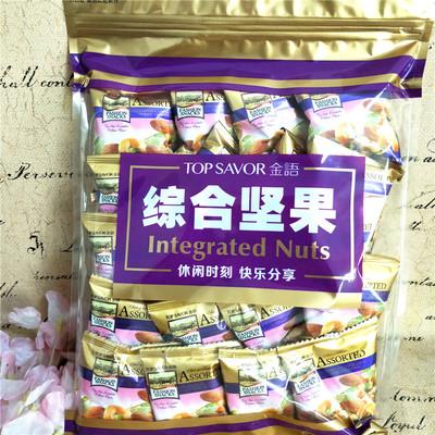临期清仓热销 休闲办公零食品TOPSAVOR金语加州综合坚果 250克