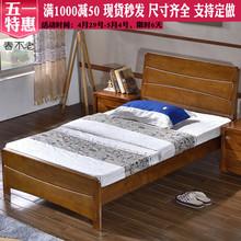 厂家直销多色可定制1米实木床1.2单人1.35米成人床白色高箱储物床