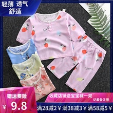 Children's Summer Cotton Suit, Baby's Summer Suit, Baby's Air-conditioned Home Clothing, Boys'and Girls' Sleepwear