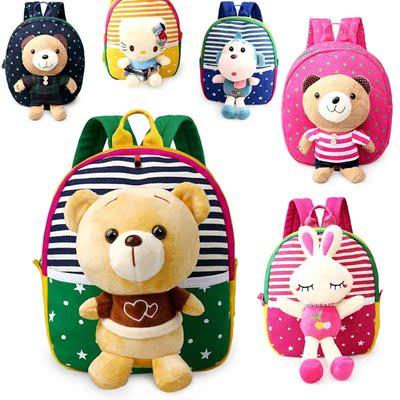 儿童书包个性幼儿园3-4-6岁女孩男孩大班男童宝宝5小孩子潮背包1