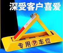 不锈钢三角车位锁地锁停车位地锁汽车占位锁抗压防锈304固质加厚