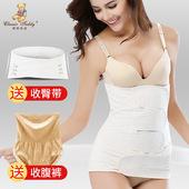 精典泰迪产后收腹带塑身剖腹产顺产两用绑束腹带提臀纱布夏季薄款图片