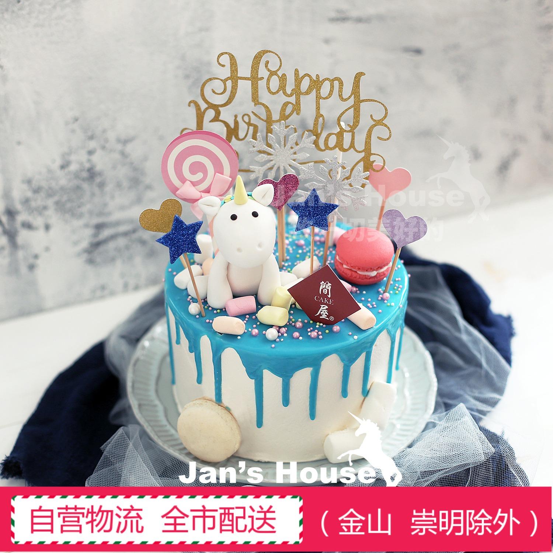 宝宝生日翻糖蛋糕
