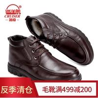 3513巡洋舰正品男鞋冬季真皮男皮鞋 商务休闲棉皮鞋加棉羊毛皮靴