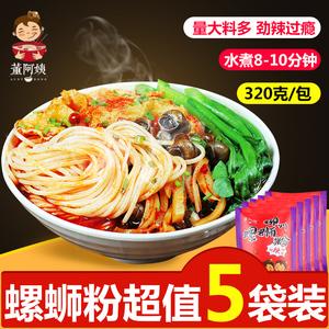 董阿姨广西柳州正宗螺蛳粉320g*5酸辣方便速食螺狮粉螺丝粉米线