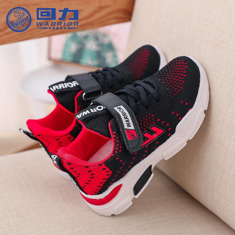 回力童鞋男童秋冬新款运动鞋女童透气跑步鞋儿童蓝球鞋学生网球鞋