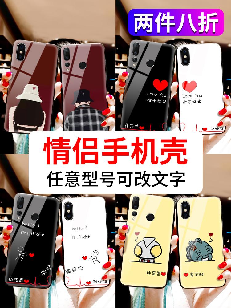 Чехлы для iPhone на заказ Артикул 595683188049