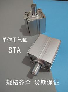 亚德客STAS12单作用气缸弹簧压出STA12 50SB 5X10X15X20
