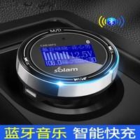 汽车蓝牙车载mp3播放器AUX接收器免提通用型现代无损音乐USB车用