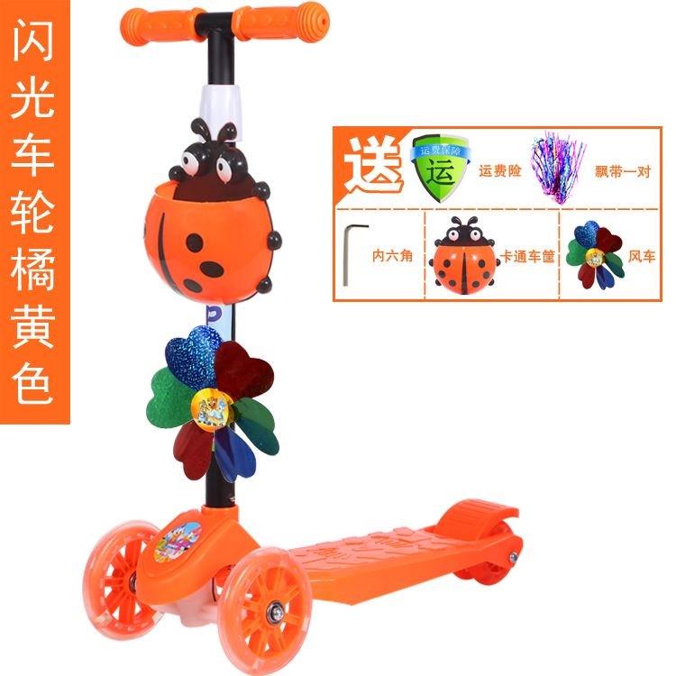 Детские автомобили / Велосипеды / Самокаты Артикул 593362784824