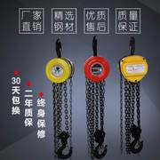 Chain hoist Lifting chain manual hanging hoist iron hoist chain 1T/2T/3T/5T/10 ton 3 m / 6 m