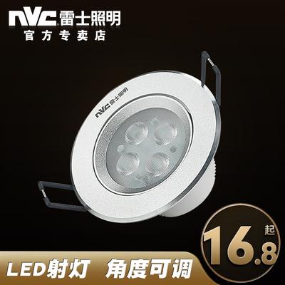 雷士嵌入式led射灯