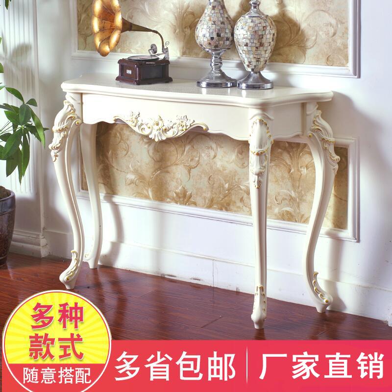 欧式玄关桌子田园象牙白简约靠墙桌韩式玄关柜半圆门厅柜走廊装饰