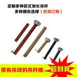 专业定做 风扇灯吊扇灯的吊杆 电扇的延长杆 灯扇的加长吊杆配件