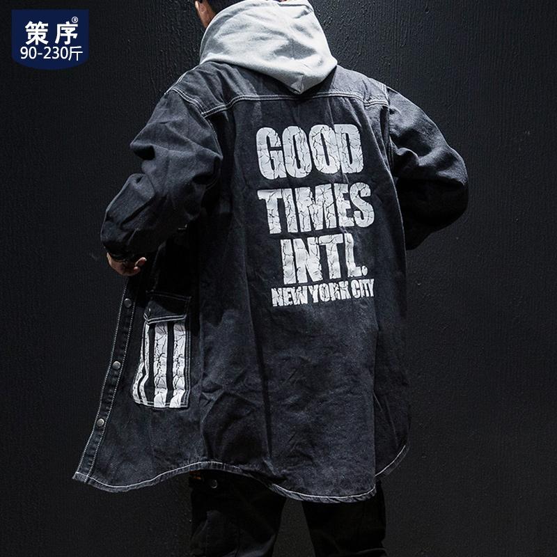 Куртки и ветровки для беременных Артикул 599842846973